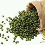 عرضه کافی میکس قهوه سبز