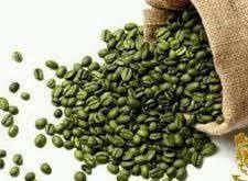 مرکز پخش کافی میکس قهوه سبز